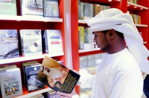 arabic literature translation uae